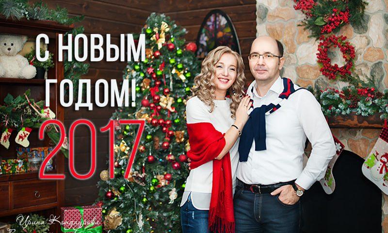 Балановские-2017
